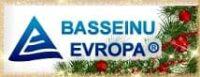 Бассейны Европа - официальный сайт